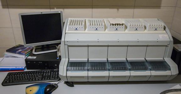 Sistem imunologie Vidas PC